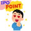 IPOチャレンジポイントは1年でどれくらい増えた? 貯め方を徹底解説!