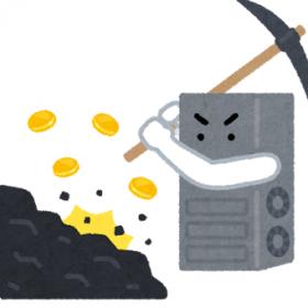 仮想通貨 マイニング