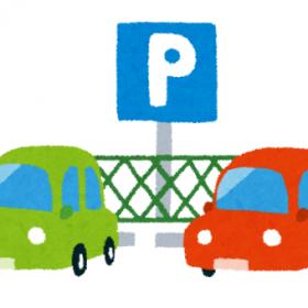 駐車場(コインパーキング)投資