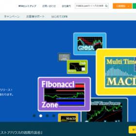 【FX業者】FOREX.com MT4 (フォレックス・ドットコム)