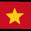 【ベトナム株】CMC通信グループ(CMG)に投資してみた